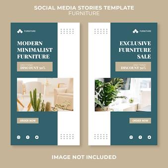 Plantilla de historias de redes sociales de concepto de muebles modernos