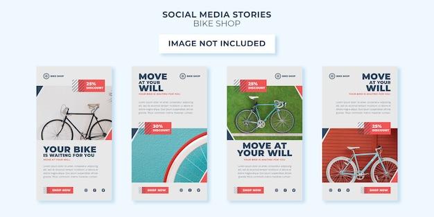 Plantilla de historias de redes sociales de concepto de tienda de bicicletas