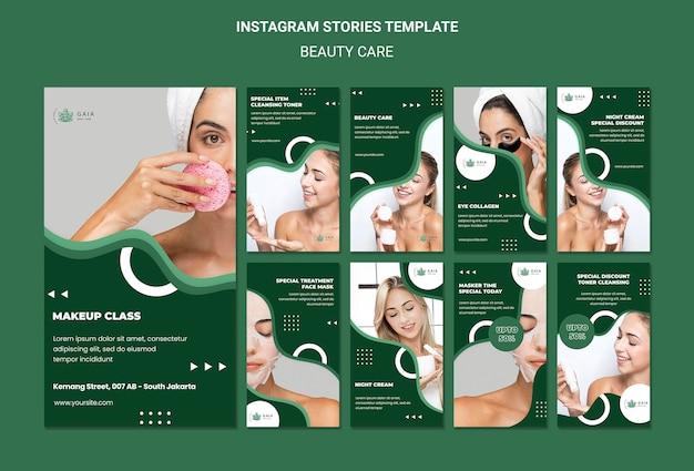 Plantilla de historias de redes sociales de cuidado de la belleza