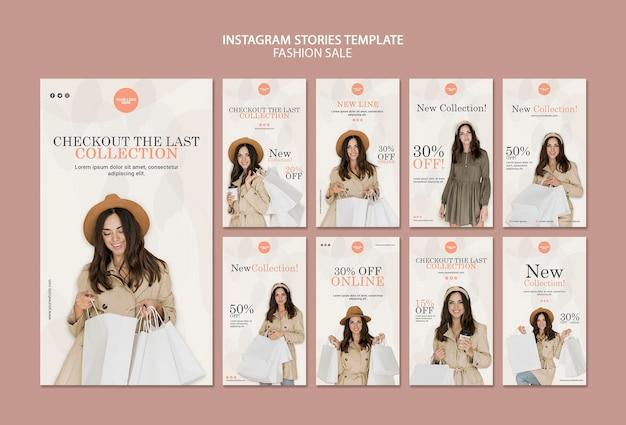 Plantilla de historias de redes sociales de venta de moda