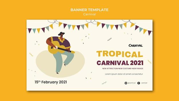 Plantilla ilustrada de banner de carnaval