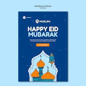 Plantilla ilustrada de impresión de ramadan kareem
