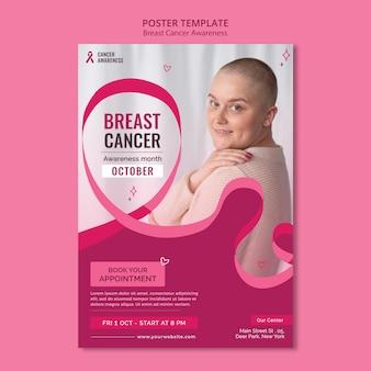 Plantilla de impresión de cáncer de mama con cinta rosa
