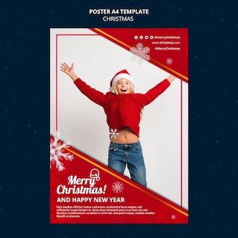 Plantilla de impresión de celebración navideña