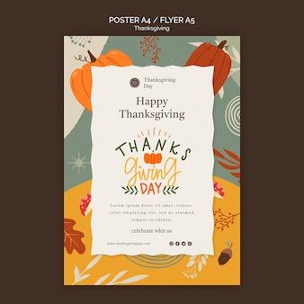 Plantilla de impresión del día de acción de gracias con detalles otoñales