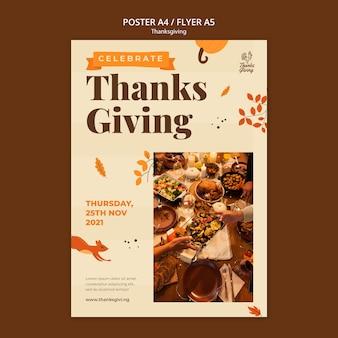 Plantilla de impresión del día de acción de gracias con detalles de otoño