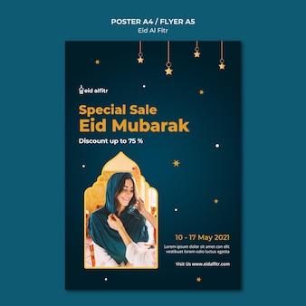 Plantilla de impresión de eid al-fitr con foto