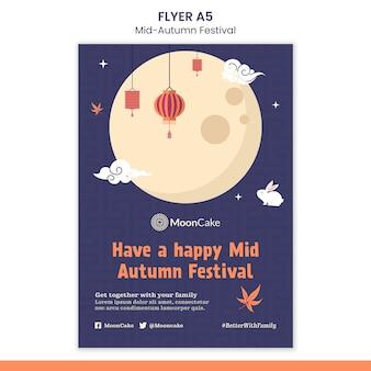 Plantilla de impresión del festival del medio otoño