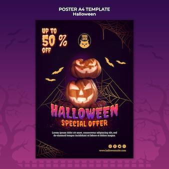 Plantilla de impresión de fiesta de halloween oscura PSD Premium