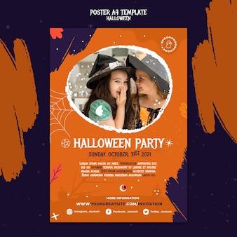 Plantilla de impresión de fiesta de halloween