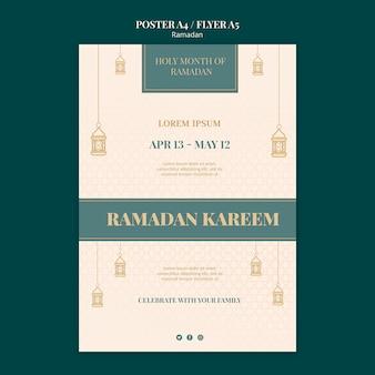 Plantilla de impresión de ramadán con elementos dibujados