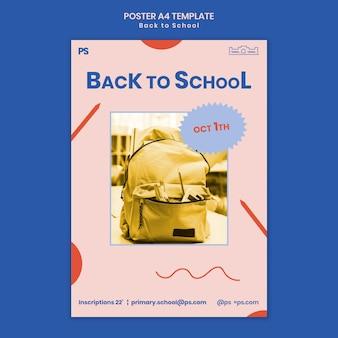 Plantilla de impresión de regreso a la escuela
