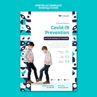 Plantilla de impresión de saludos de coronavirus con foto
