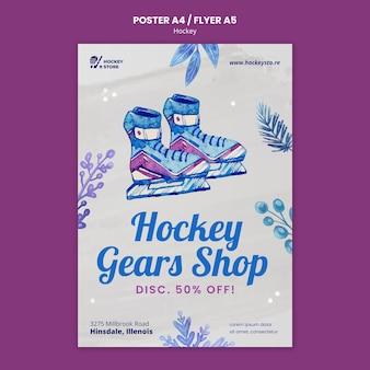 Plantilla de impresión de temporada de hockey