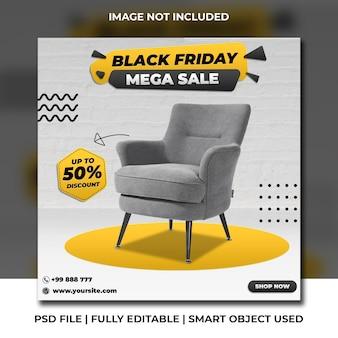Plantilla de instagram cuadrado de publicación de redes sociales de descuento de silla de viernes negro