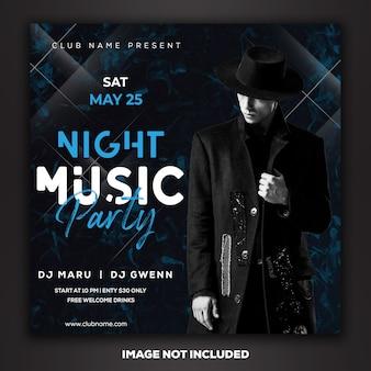Plantilla de instagram para publicaciones en redes sociales dj club party music