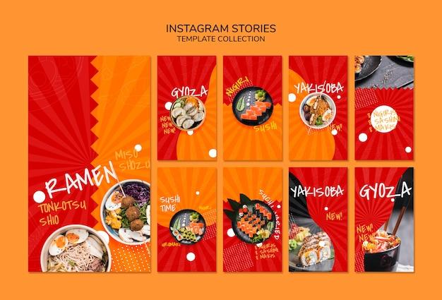 Plantilla para instagram stories con diseño para restaurante de sushi japonés, oriental o asiático