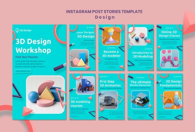 Plantilla de instagram de taller de diseño 3d