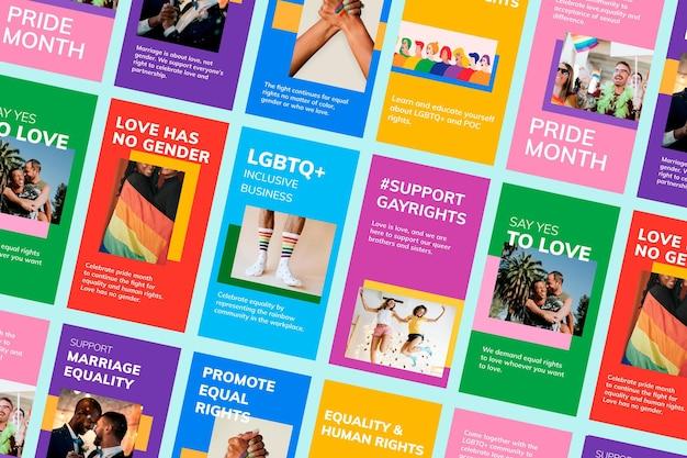 Plantilla lgbtq del mes del orgullo psd apoyo a los derechos de los homosexuales conjunto de historias en las redes sociales