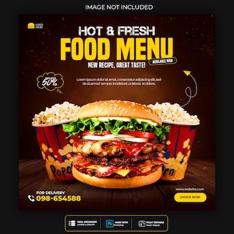 Plantilla para menú de comida para publicación en redes sociales