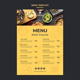 Plantilla de menú de concepto de brunch