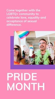 Plantilla del mes del orgullo lgbtq psd apoyo a los derechos de los homosexuales historia en las redes sociales