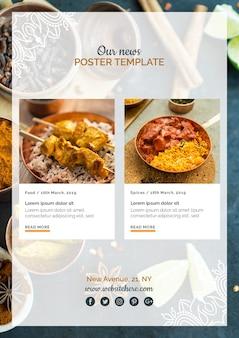 Plantilla moderna de cartel de comida hindú