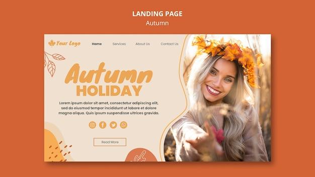 Plantilla de página de aterrizaje de concepto de otoño