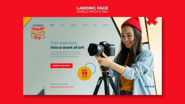 Plantilla de página de aterrizaje del día mundial de la fotografía