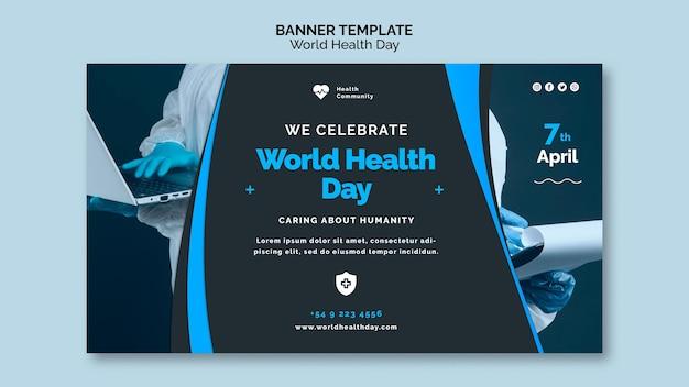 Plantilla de página de banner horizontal del día mundial de la salud