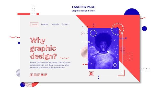 Plantilla de página de carril de concepto de escuela de diseño gráfico