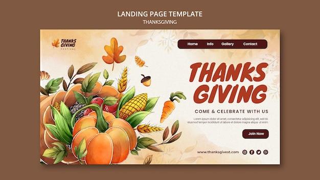 Plantilla de página de destino de acción de gracias en acuarela