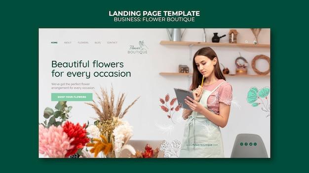 Plantilla de página de destino de boutique de flores