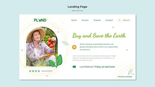 Plantilla de página de destino de celebración del día de la madre tierra