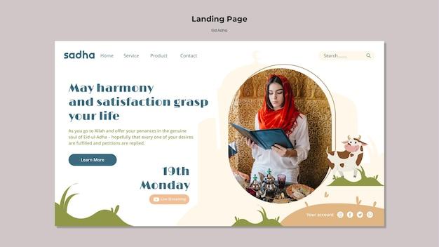 Plantilla de página de destino para la celebración de eid al-adha