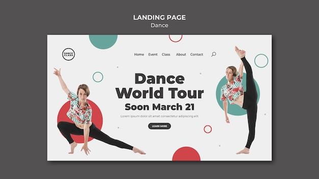 Plantilla de página de destino de clase de baile