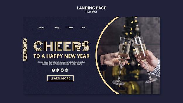 Plantilla de página de destino de concepto de año nuevo