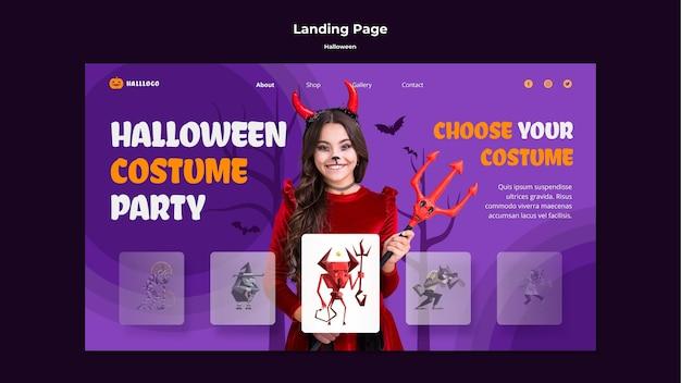 Plantilla de página de destino de concepto de halloween
