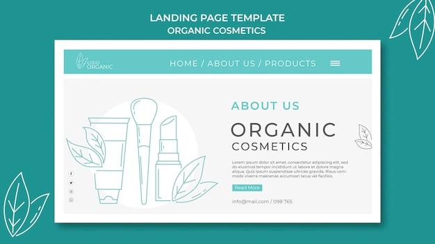 Plantilla de página de destino de cosméticos orgánicos