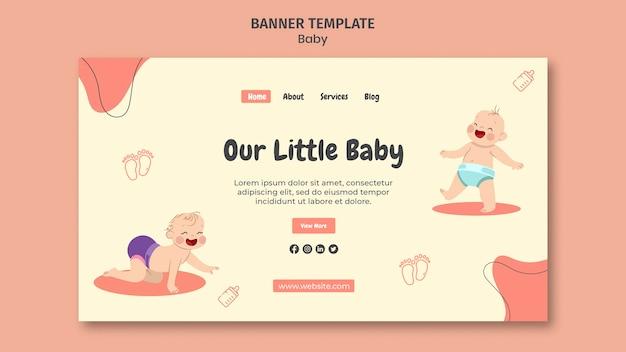 Plantilla de página de destino para el día internacional del bebé