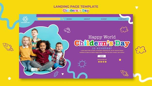 Plantilla de página de destino del día del niño