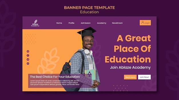 Plantilla de página de destino para educación universitaria.