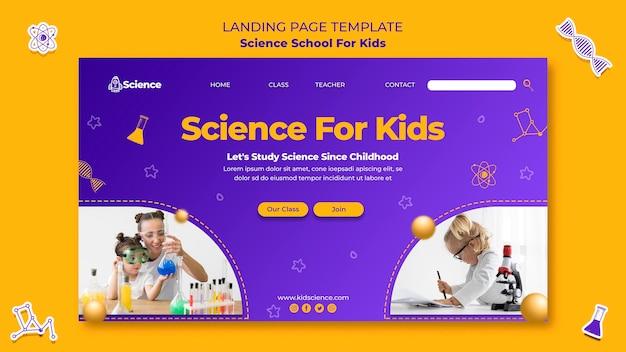 Plantilla de página de destino para escuela de ciencias para niños