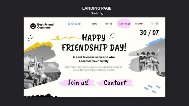 Plantilla de página de destino de feliz día de la amistad