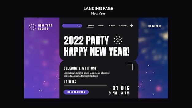 Plantilla de página de destino de fiesta de año nuevo festivo
