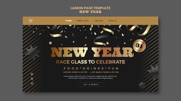 Plantilla de página de destino de fiesta de feliz año nuevo