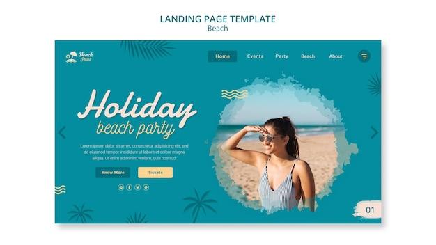 Plantilla de página de destino de fiesta en la playa de vacaciones