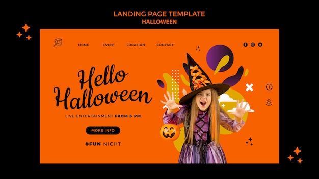 Plantilla de página de destino de halloween