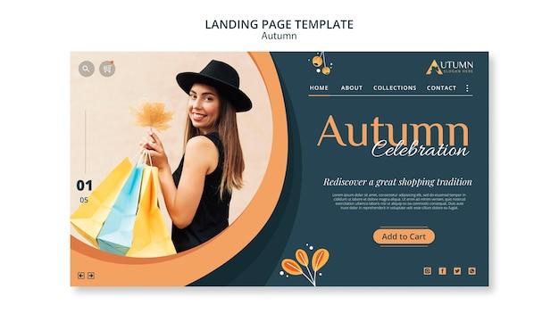 Plantilla de página de destino de rebajas de otoño