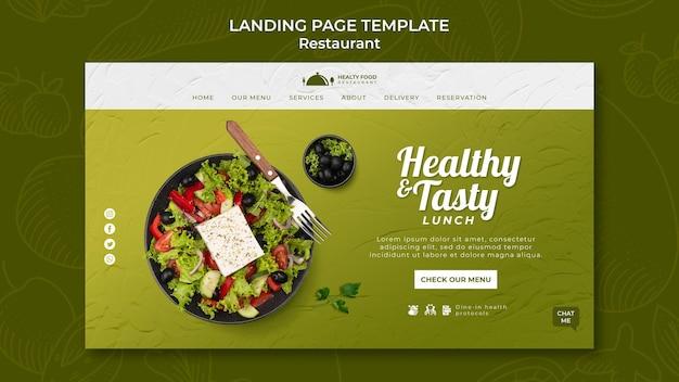 Plantilla de página de destino de restaurante de comida saludable